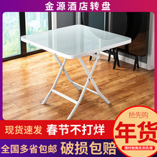 玻璃折mu桌(小)圆桌家ho桌子户外休闲餐桌组合简易饭桌铁艺圆桌
