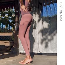 L RmuCNAVAdl女弹力紧身裸感运动瑜伽高腰提臀紧身九分束脚裤