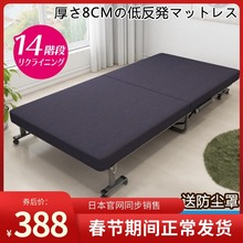 [muddl]出口日本折叠床单人床办公