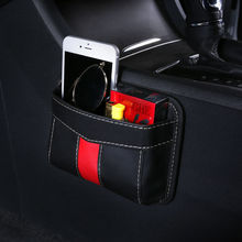 汽车用mu收纳袋挂袋dl贴式手机储物置物袋创意多功能收纳盒箱
