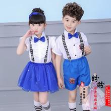 宝宝演mu服中校服男bl演服幼儿园舞蹈服装背带裤