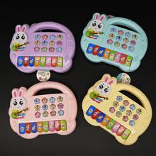 3-5mu宝宝点读学fi灯光早教音乐电话机儿歌朗诵学叫爸爸妈妈