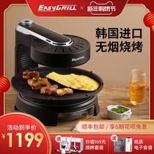 EasmuGrillfi装进口电烧烤炉家用无烟旋转烤盘商用烤串烤肉锅