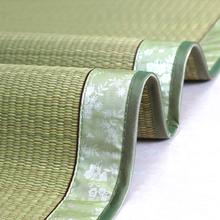 天然草mu1.5米1fi的床折叠芦苇席垫子草编1.2学生宿舍蔺草