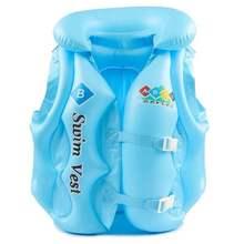 孩子背mu成的宝宝游fi气马甲式加厚腋下救生衣学游泳装备玩水