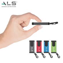 ALSmu功能家用Uih携迷你手电筒创意户外旅行充电LED钥匙灯礼品