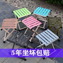 户外便mu折叠椅子折le(小)马扎子靠背椅(小)板凳家用板凳