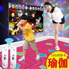 圣舞堂跳舞毯mu3的电视接le用加厚手舞足蹈无线体感跳舞机