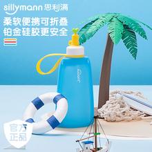韩国jmumony思le童铂金硅胶水壶水袋折叠便携背带水杯红点奖