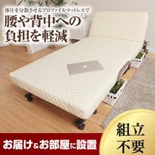 日本折mu床单的床办le形床单的午睡床酒店加床行军床