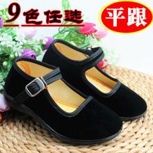 老北京布鞋表演鞋女童mu7色绒面舞le软底幼儿园女童鞋子演出