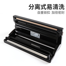 家用真mu封口机(小)型in装机经典式自动干湿两用抽气热封压缩机