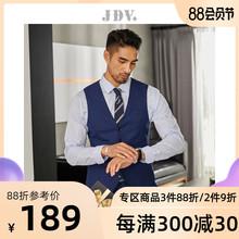JDVmu装 秋季新in伦时尚纯色商务西装马甲修身V领男式