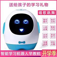 宝宝语mu智能寒米(小)in对话男女孩故事wifi早教玩具学习机器的