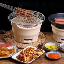 老式土mu打边炉家用in户外烧烤烤肉煮茶商用(小)火锅烧炭(小)火炉