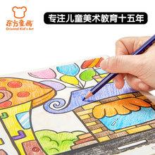 宝宝画mu书涂色本3in宝宝涂鸦画册绘画图画绘本填色涂画幼儿园