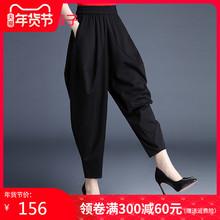 裤子女mu冬新式垮裤ch九分裤黑色哈伦裤宽松萝卜裤女裤