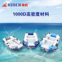 海的橡mu艇加厚电动ch耐磨钓鱼船折叠充气船马达硬底皮划艇