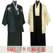 圣诞节mu本传统男士ch服cosplay外套和服浴衣男演出舞台服装