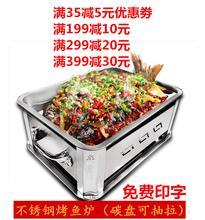 商用餐mu碳烤炉加厚ch海鲜大咖酒精烤炉家用纸包