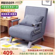 欧莱特mu多功能沙发ng叠床单双的懒的沙发床 午休陪护简约客厅