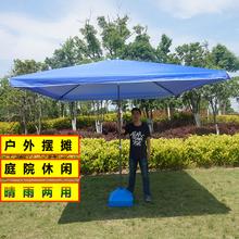 摆地摊mu阳伞大号庭ng伞商用长方形雨棚沙滩大雨伞