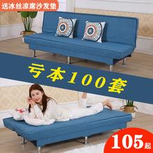 布艺沙mu(小)户型可折ng沙发床两用懒的网红出租房多功能(小)沙发