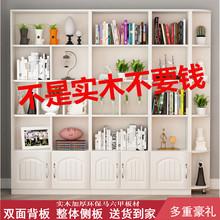 实木书mu现代简约书ig置物架家用经济型书橱学生简易白色书柜