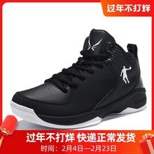 飞的乔mu篮球鞋ajio020年低帮黑色皮面防水运动鞋正品专业战靴