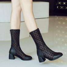202mu春季新式单ky搭黑色显瘦网靴透气镂空靴女靴大码