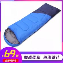 悠景户mu 睡袋大的ra营纯棉单双的旅行帐篷出差隔脏保暖被套