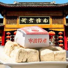 浙江传mu老式糕点老ra产三北南塘豆麻(小)吃(小)时候零食