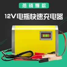 智能修mu踏板摩托车ra伏电瓶充电器汽车蓄电池充电机铅酸通用型
