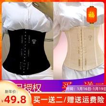 micmusty密汐ra网束腰带女瘦身收腹产后束腹塑腰抖音同式腰封