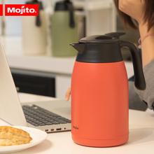 日本mojito真空保温水壶保mu12壶大容ra锈钢暖壶家用热水瓶2L