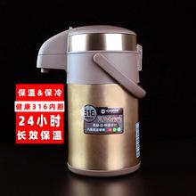 新品按压式热水壶不锈mu7水壶气压ra容量保温开水壶车载家用