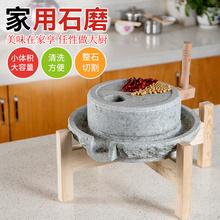 家用石mu青石(小)石磨in盘商用电动手摇石磨手动豆浆机米粉机