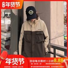 WASmuUP18拼cl衣新式国潮连帽夹克衬衫秋冬男女外套 加厚外套