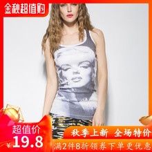 DGVmu女欧洲站2cl夏季新式的物身潮牌无袖上衣染色瑕疵