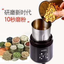 日本五mu杂粮粉碎机er好阿优磨粉机家用电动功能中草药干磨打