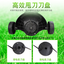 手推式mu充电式家用ia功能草坪锂电池除草机剪草。