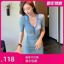 202mu新式冰丝针ic风可盐可甜连衣裙V领显瘦修身蓝色裙短袖夏