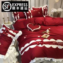 韩式婚mu60支长绒ic刺绣四件套 蝴蝶结被套花边红色结婚床品