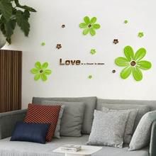 3d亚克力mu体墙贴纸餐ic室电视背景墙装饰家居创意墙贴画自粘