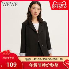 WEWmu唯唯春秋季ic式潮气质百搭西装外套女韩款显瘦英伦风