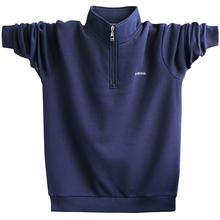 冬季加mu加厚保暖卫ic领 加肥大码男士宽松套头长袖t恤潮
