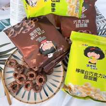 台湾进口 张君雅(小)妹妹巧mu9力甜甜圈an干脆面(小)零食