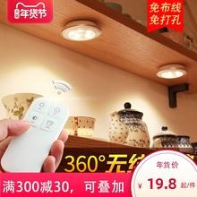 无线LmuD带可充电an线展示柜书柜酒柜衣柜遥控感应射灯