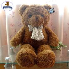 泰迪熊毛绒玩具1.6米1.8公仔抱抱mu15生日礼an大熊猫布娃娃
