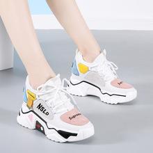 (小)码厚mu运动女式波an式单鞋保暖内增高加绒老爹鞋休闲旅游鞋